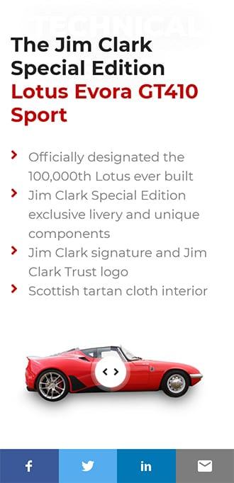 Screenshot of Jim Clark Lotus competition website, showing Lotus Evora key features.